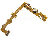 Шлейф (Flat cable) с коннектором зарядки, микрофона, подсветки сенсорных кнопок для LG Optimus L5 II Dual E455