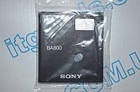 Оригинальный аккумулятор BA800 для Sony Xperia S LT26i | Xperia SL LT26ii | Xperia V LT25i