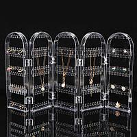 300 отверстий Clear Дисплей Стойка для стойки Органайзер Держатель для Серьги Колье для ожерелья