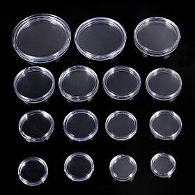 10шт 18мм до 50мм в упаковке Маяк капсулы для монет монеты витрины