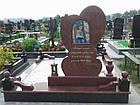 Памятник Сердце № 1, фото 4