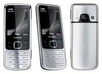 Nokia 6700 (Нокиа 6700)
