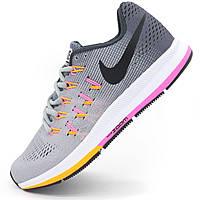 Женские кроссовки для бега Nike Zoom Pegasus 33 Серые. Топ качество! - Реплика р.(38, 39, 40)