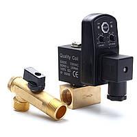 Автоматический автоматический воздушный компрессор AC220V Автоматический двухходовой дренажный клапан