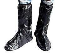 Водонепроницаемый нескользящие ботинок дождя крышка Велоспорт езда на велосипеде обувь м-XXL