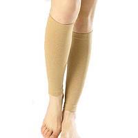 Спортивный фитнес теленка голень ноги поддержка защитник скобка