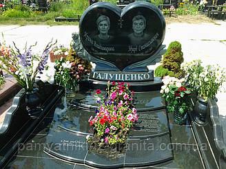 Памятник Сердце № 2