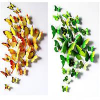 12 шт ПВХ бабочка 3D стены наклейки Главная декор клей стены украшения
