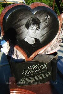 Памятник Сердце № 3