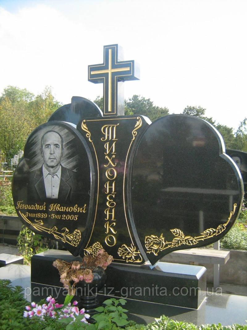Памятник Сердце № 4