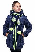 Синяя курточка модного дизайна