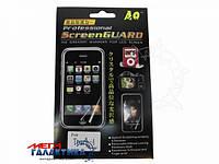 """Защитная пленка Megag для  Apple iPod touch 4Gen  Зеркальная  3.5"""""""