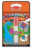 """Волшебная раскраска """"Динозавры"""" для детей от 3 лет / Dinosaur Colorblast Book ТМ Melissa & Doug MD5357"""