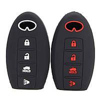 АвтоSmartДистанционныйКлючСиликоновыйЗащитная крышка для Infiniti EX35 FX35 FX50 M56 G35