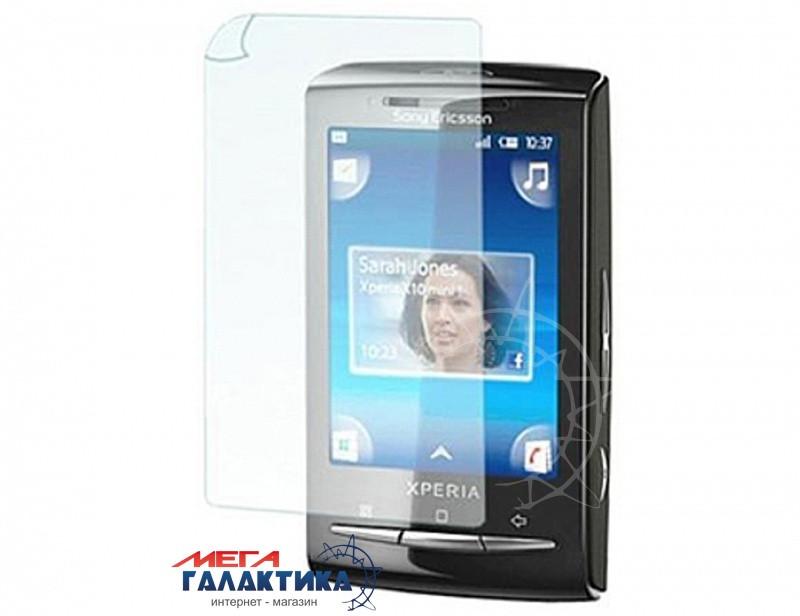 защитная пленка Megag для Sony Ericsson Xperia X10 Mini Pro U20i