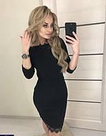 Женское платье тюльпан с открытыми плечами ангора черное 42 44 46