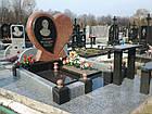 Памятник Сердце № 18, фото 2
