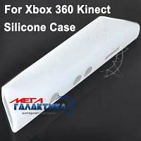 Чехол для кинекта силикон   White Xbox 360 OEM
