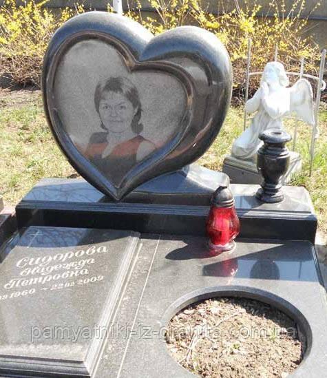 Памятник Сердце № 22