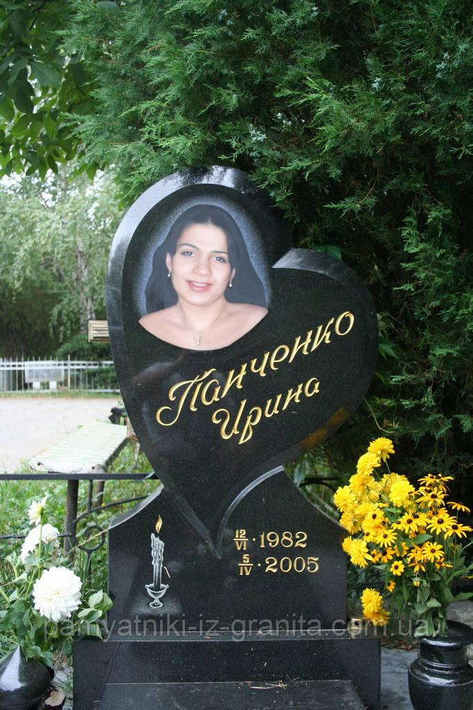 Памятник Сердце № 23