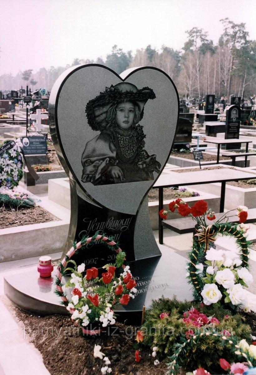 Памятник Сердце № 24