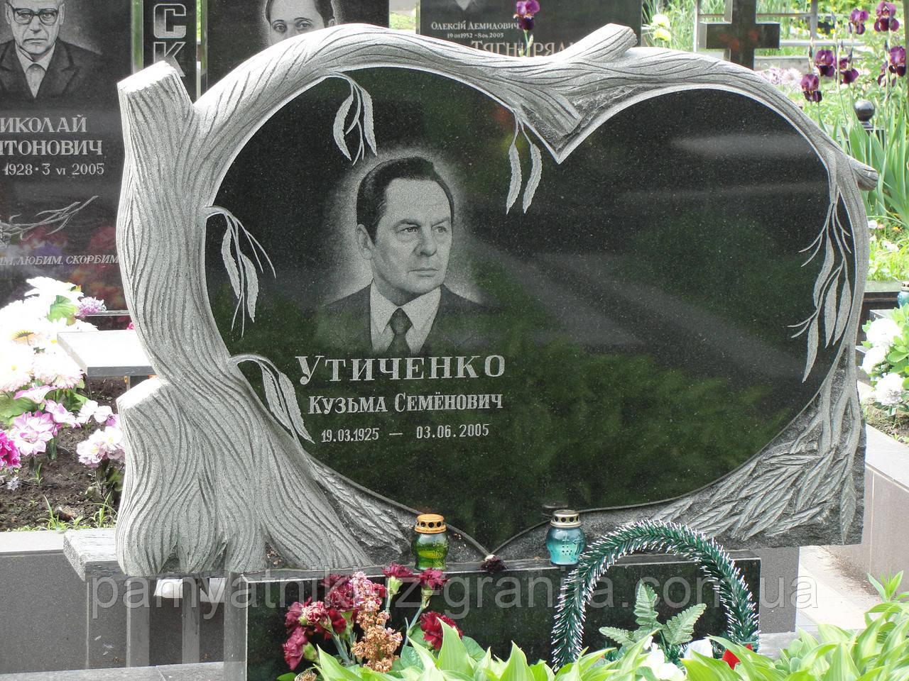 Памятник Сердце № 25