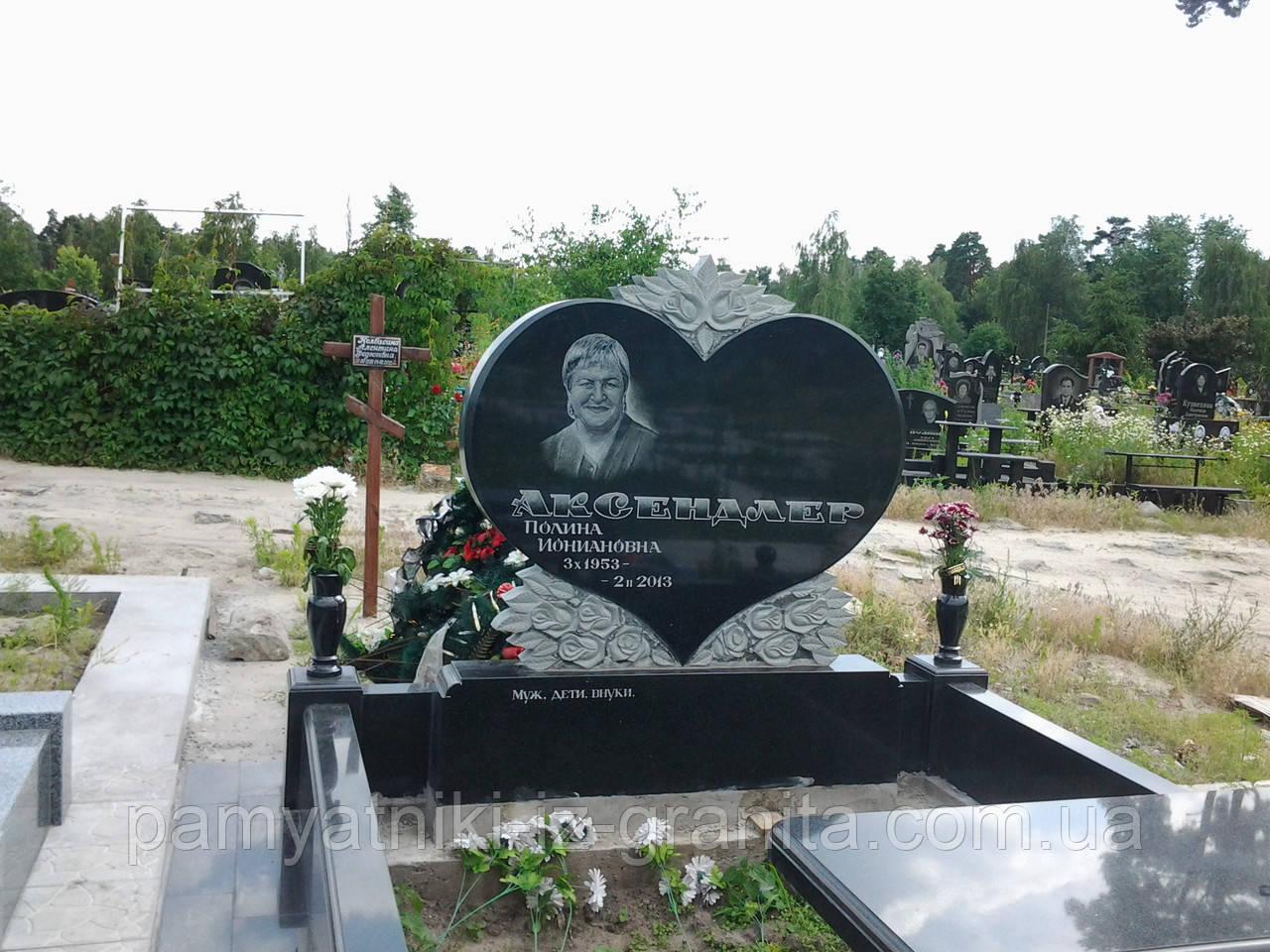 Памятник Сердце № 29