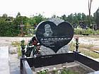 Памятник Сердце № 29, фото 2