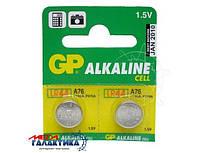 Батарейка GP A76 (Часовая) 150 mAh Alkaline 1.5V  (A76-U10)