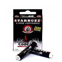 Картриджи для электронных кальянов STARBUZZ E-HOSE Code 69 (фруктовый пунш с цитрусами) EC-025