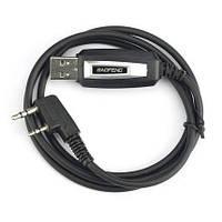 BAOFENGUV8DUSB-кабельдляпрограммирования Mini Walkie Talkie Запись частоты линии
