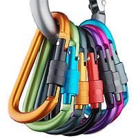 5 Штук алюминиевых карабинов для ношения ключей и легких нагрузок