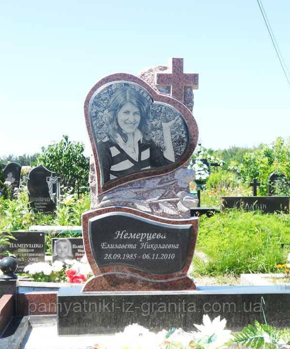 Памятник Сердце № 40