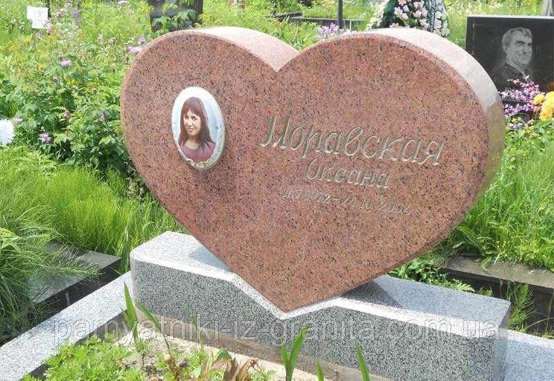 Памятник Сердце № 42