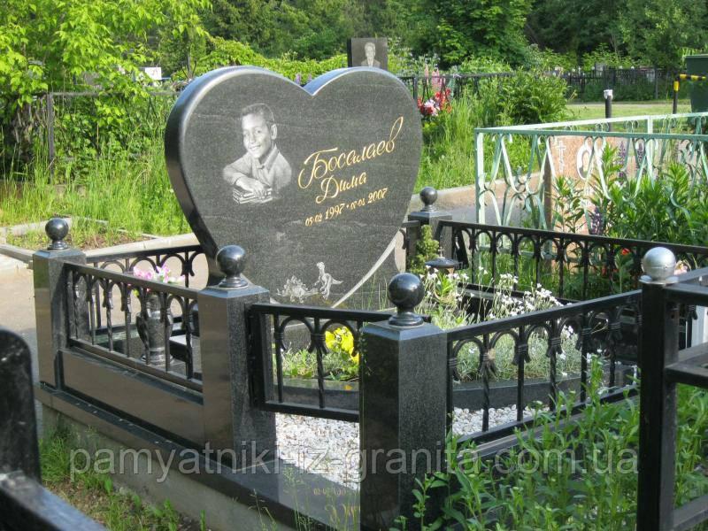 Памятник Сердце № 44