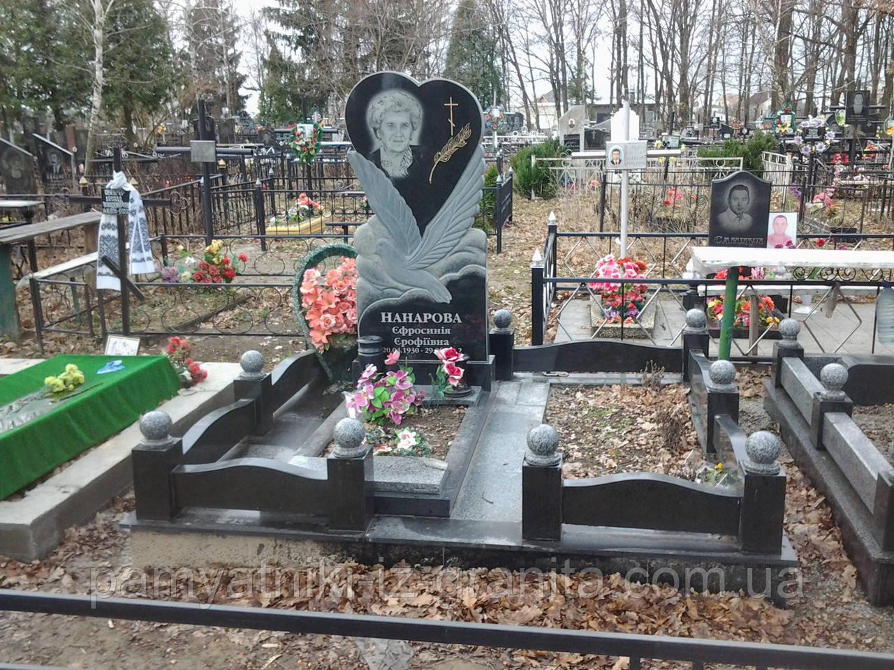 Памятник Сердце № 48