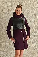 Пальто с кожанным верхом, фото 1