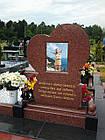 Памятник Сердце № 50, фото 2