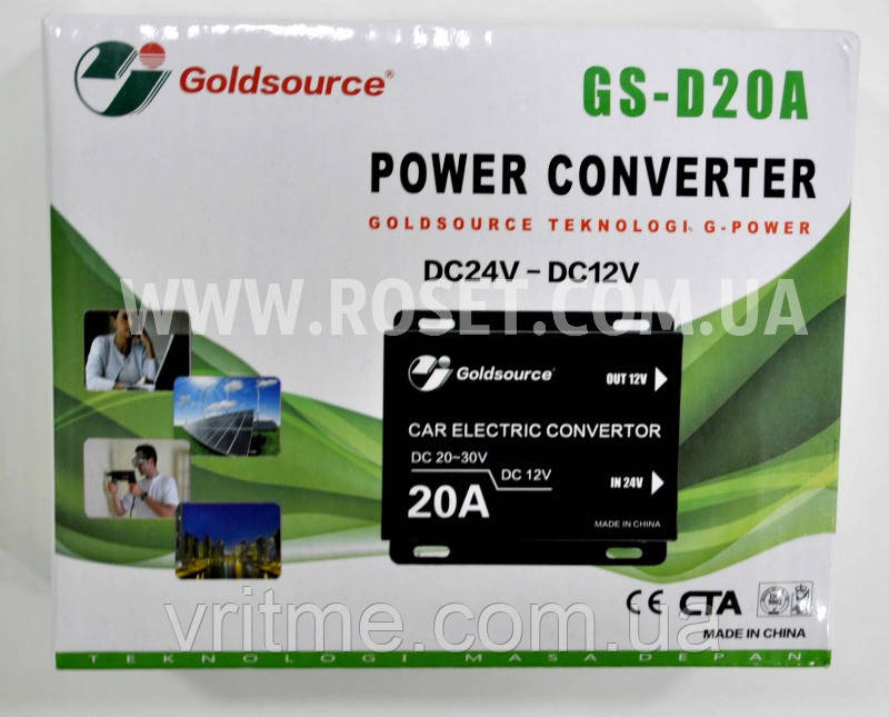 Инвертор - Power Converter DC24V-DC12V - Goldsource GS-D20A Конвертер