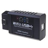 Интерфейс elm327 беспроводной obd2 сканер инструмент с USB + CD с драйверами