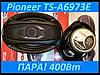 Купить автоакустика Pioneer TS-A6973E (Пионер)