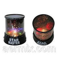 Оригинальный ночник звездное небо star master, проектор-ночник star master
