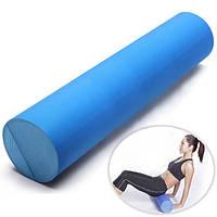 60x15см Ева пилатес йога тренажерный зал фитнес-пена ролика домашний спортзал массаж диапазона