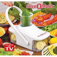 Овощерезка Slice O Matic (Слайс О Матик)