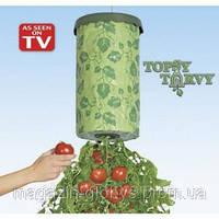 Плантатор Topsy Turvy, Planter выращивание Овощей