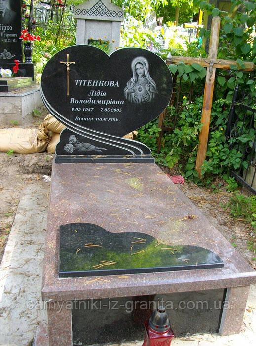 Памятник Сердце № 59