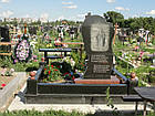 Памятник Сердце № 60, фото 3