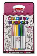 Цветная раскраска по номерам - розовая для девочек от 5 лет / Color by Numbers Pink ТМ Melissa & Doug MD5377