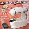 Портативная Швейная машинка 4 в 1 Соу Віз, Sew Whiz