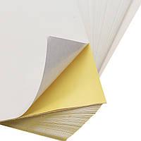100Pcs A4 Струйный лазерный наклейка для этикеток для бумаги 210x297mm